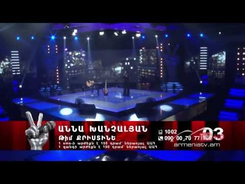 Anna KHanchalyan - When you told me you loved me (cover Jessica Simpson) The voice of Armenia