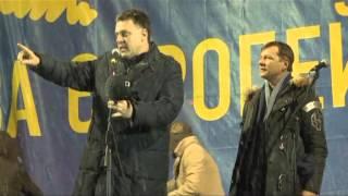 Ляшко на Майдані 9.12.2013р