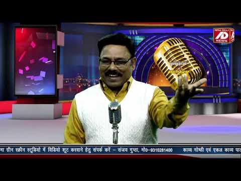 दगा है जिनकी फितरत में, दगा रखें हमारा क्या ( शानदार गजल ) - कवि कुमार संजय