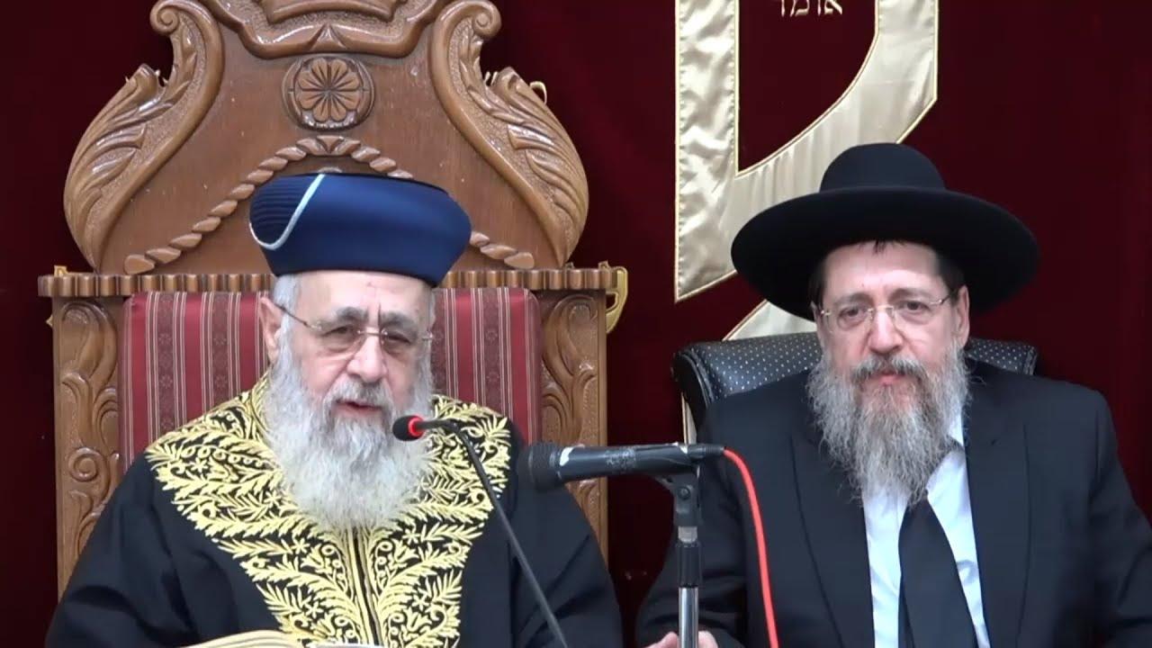 """פרשת וישב תשע""""ט  - מרן הראש""""ל הרב יצחק יוסף שליט""""א - Rav Yitzchak Yosef"""