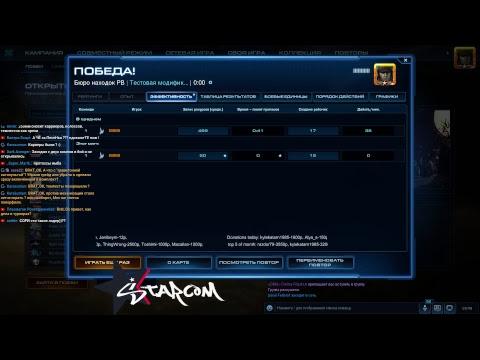 2b540eda63b StarCraft — Wikipedia Starcraf t bluebins.biz