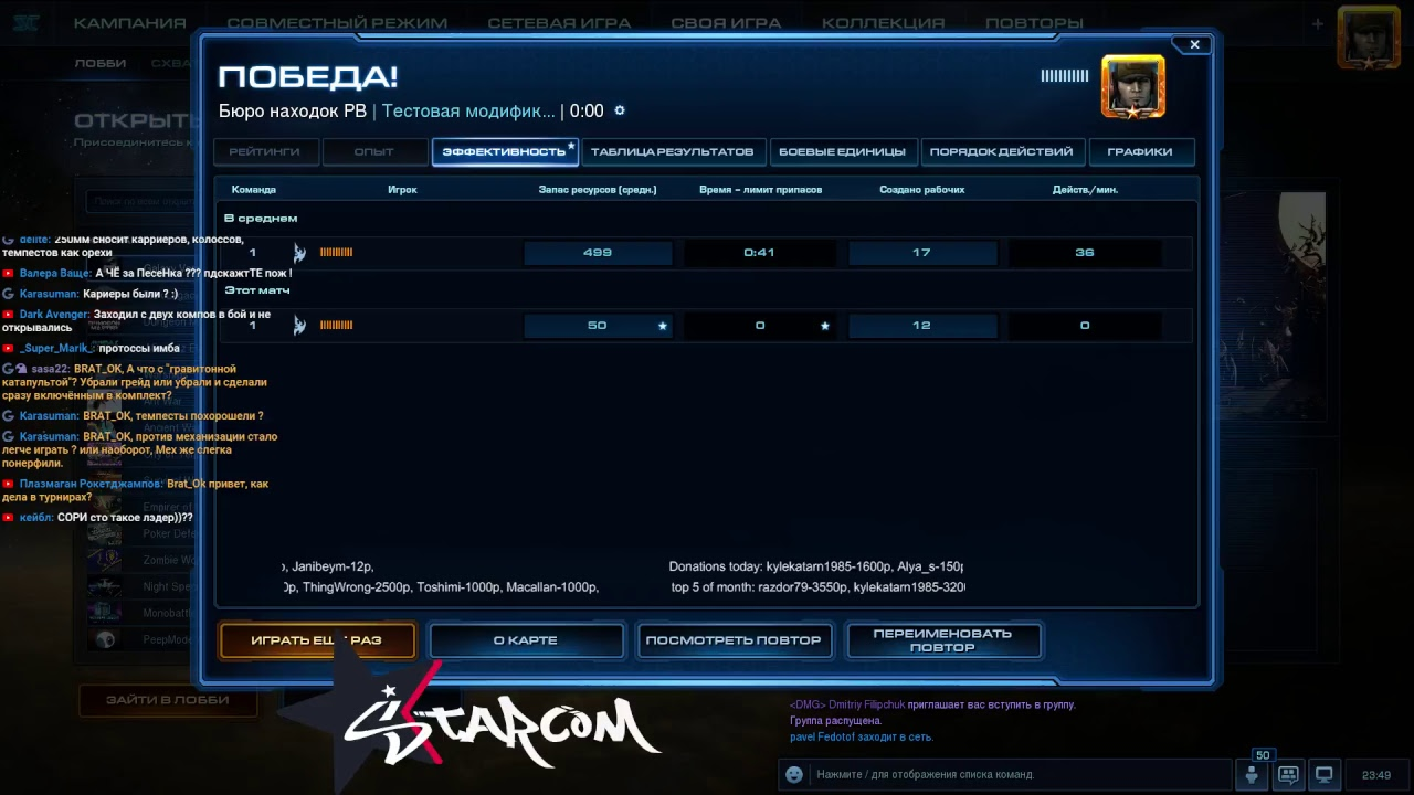 b56b7f193 StarCraft — Wikipedia Starcraf t bluebins.biz