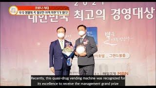 [영문]의약외품 멀티자…