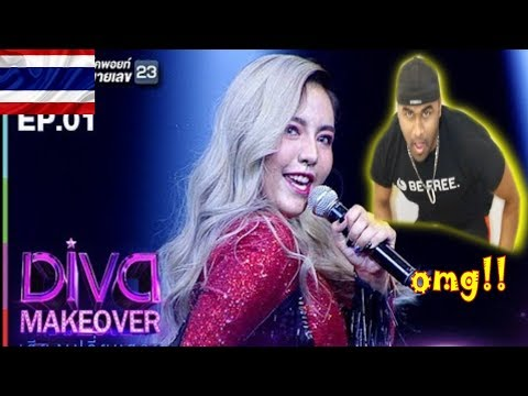 ไม่ยากหรอก | Not difficult | Nancy Chatchaporn | Diva Makeover | INDIAN REACTION TO THAILAND VIDEO