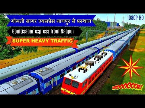 गोमती सागर एक्सप्रेस नागपुर से प्रस्थान | Gomtisagar Express from Nagpur  in MSTS Open Rails