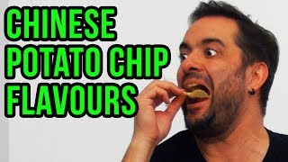 Top 10 Weirdest Potato Chip flavors in China (Lay's)