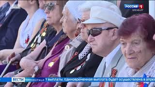 К годовщине Победы ветераны ВОВ получат выплаты