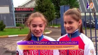Спортивная аэробика в Солнечногорске. ЮностьОнлайн.