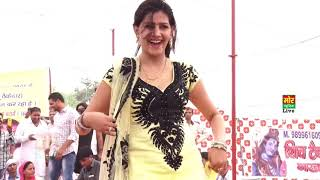 Tere muh pe Dance sapna Choudhury