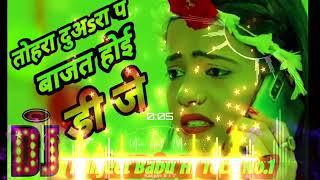 Tohra Duara Pa Bajat hoi dj Dj Raj Kamal Basti No1