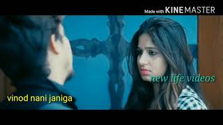 Yedo roju Nuv vasthavani short film by love song full video 2018