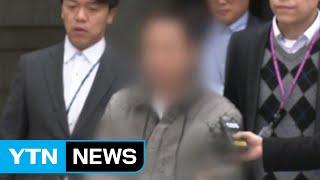 '162억 탈세' 아레나 실소유주와 명의상 사장 구속 / YTN