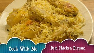 Degi Chicken Biryani   Quick and easy #DegiBiryani recipe
