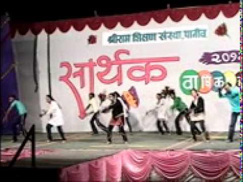 shriram college of education & training paniv sarthak snehsammelan 2012 D.T.ED. (B2 DIVISION)