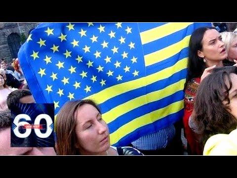 Украина хочет стать