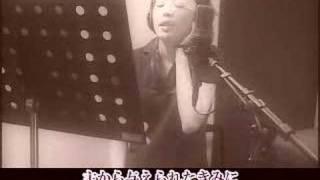sung by Yuuka Matsumoto, in Japanese // 主から選ばれて この世に植え...