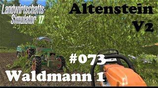 LS17 Altenstein V2 #073 Waldmann 1