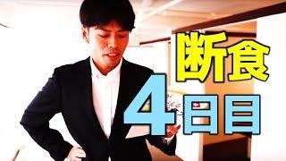 映像の詳細はコチラの記事から↓↓↓ http://godhand-tsushin.com/fri/seki...