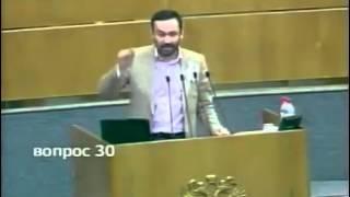 И.Пономарев в ГД о принятом в 1чт. законе об НКО
