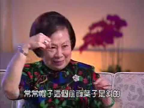 Song Mei-ling 宋美龄 - The First Lady of the Republic of China