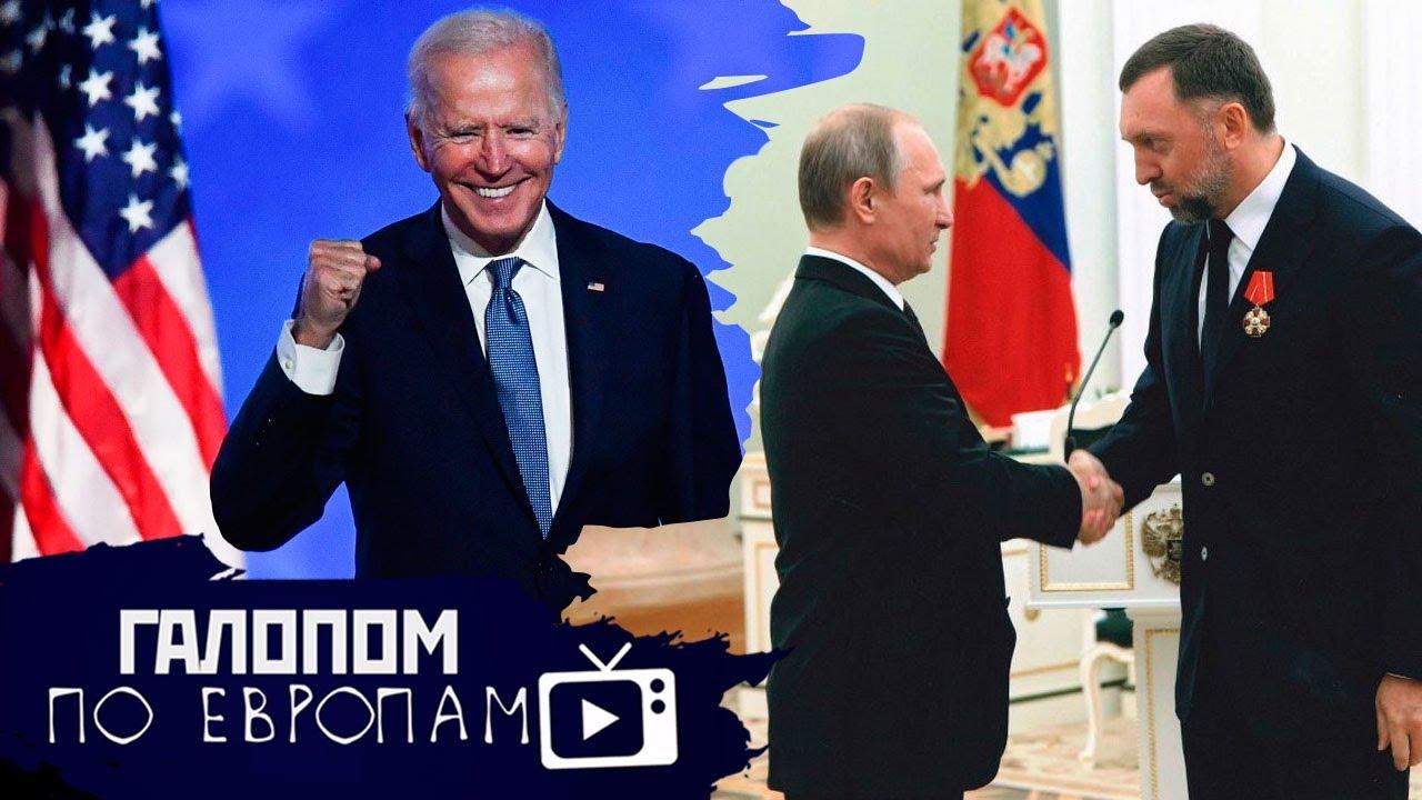 Профbiz_post / Вчерашние новости 10.11.20