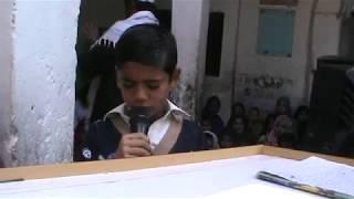 Download Video Quran Qurit by little boy MP3 3GP MP4