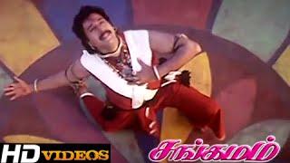 Mazhai Thulli... Tamil Movie Songs - Sangamam [HD]