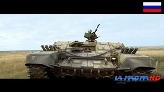 Russian BMO-T - Specialized Heavy Armored Personnel Carrier