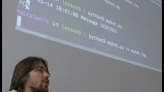 Python как первый язык Макс Васильев
