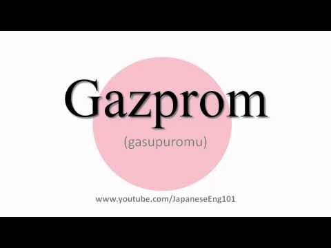 How to Pronounce Gazprom