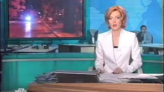 Новости НТВ - отключение ТВС от эфира (2003 год)