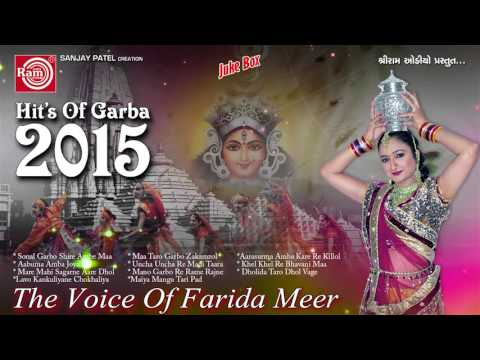 Hits Of Garba 2015 | Farida Meer | Nonstop | Gujarati Garba Songs 2015 | Audio JUKEBOX
