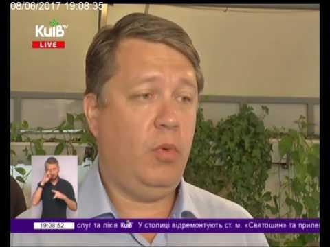 Телеканал Київ: 08.06.17 Столичні телевізійні новини 19.00