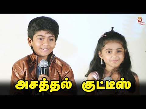 Baby Nainika Cute Speech | Bhaskar Oru...
