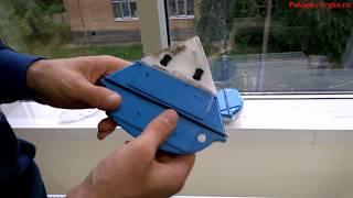 Видео обзор магнитной щетки для мытья стеклопакетов толщиной от 24 до 40 мм