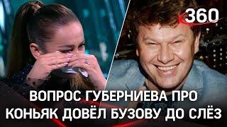 Оля извините Губерниев попросил прощения у Бузовой за вопрос про коньяк