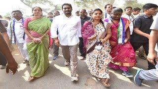 YS Jagan 295th day of Padayatra Highlights | వైఎస్ జగన్ 295వ రోజు పాదయాత్ర విశేషాలు