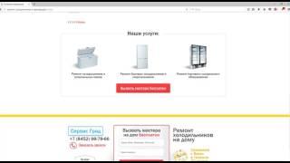 Сервис Град-Ремонт холодильников в Саратове.(, 2017-04-08T13:15:13.000Z)