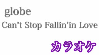 【カラオケ】『TETSUYA KOMURO ARCHIVES』(収録曲)Can't Stop Fallin'in Love/globe【off Vocal】     Piano arr by AYK