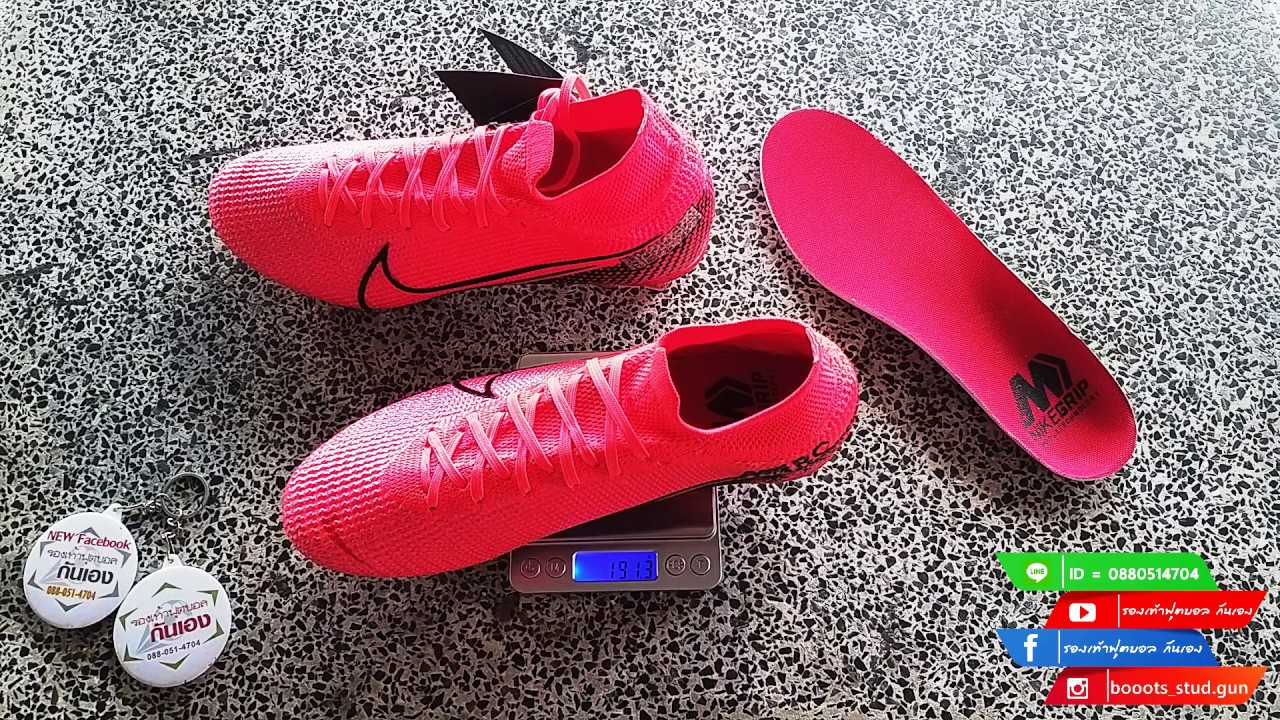 Nike Mercurial SuperFly 7 Elite FG Review (Present : รองเท้าฟุตบอล กันเอง)