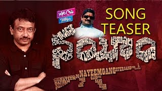 Rgv Voice For Nayeem Movie  Veedu Nayeem Title Song Teaser  Nayeem Theme Song  Yoyo Cine Talkies