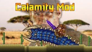 САФАРИ ВЕРХОМ НА ПУСТЫННОМ ЧЕРВЕ || Terraria Calamity Mod #1