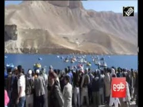 Afghanistan News (Aug 11, 2017) - Tourism thriving in Afghanistan's Bamiyan province