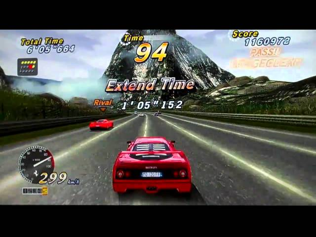 Outrun 2 SP 15 stage mode
