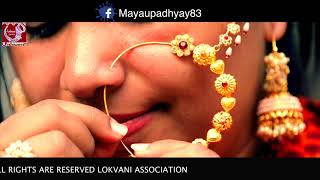 Maya Ko Total || Official Promo||Maya Upadhyay||2018