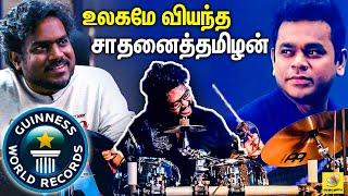 Drummer Siddharth Nagarajan – GUINESS WORLD RECORD Holder | Music Journey
