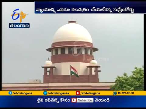 Bribe in judge name | SC takes exception to second plea in medical admission scam