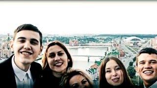 Группа «Университет» – «Йошкар - Ола»