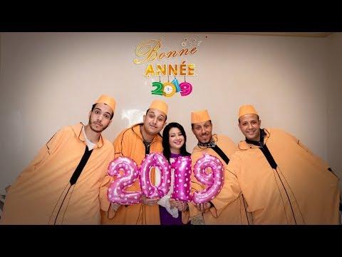 Comiclique - Bonne Annee Ha Howa 2019 (EXCLUSIVE Music Video) | كوميك ليك - البوناني ها هوا
