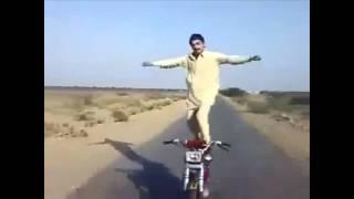 Action In Pakistani Way - اكشن على الطريقة الباكستانية